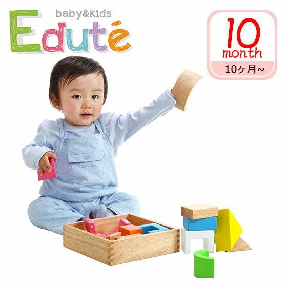 Edute baby&kids 木のおもちゃ(エデュテ ベビー&キッズ)SOUNDブロックス 音の鳴る積み木で楽しく 対象月齢10ヶ月から ギフト・のし可