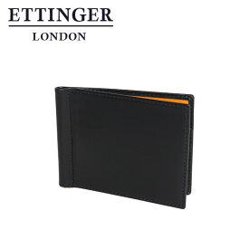 【ポイント5倍 10/25】エッティンガー ETTINGER BRIDLE HIDE マネークリップ BH787AJR ブラック ギフト・のし可