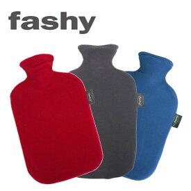ファシー Fashy フリースカバー 湯たんぽ 2.0L 選べるカラー やわらか湯たんぽ ギフト・のし可 fas01ゆたんぽ