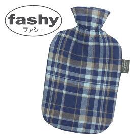 【ポイント5倍 12/5】FASHY(ファシー) 湯たんぽ/水枕 ロリポップタータンチェック 2.0L navy やわらか湯たんぽ ギフト・のし可 ゆたんぽ