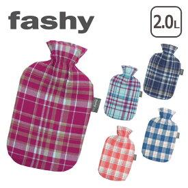 【ポイント5倍 12/5】FASHY(ファシー) 湯たんぽ/水枕 ロリポップタータンチェック 2.0L 選べるカラー やわらか湯たんぽ ギフト・のし可 ゆたんぽ