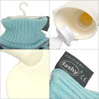 FASHY(ファシー)湯たんぽ/水枕マルチカラーニット2.0Lやわらか湯たんぽゆたんぽ