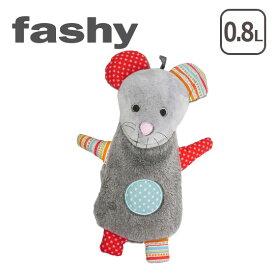 FASHY(ファシー) アニマル 湯たんぽ/水枕 マウスドール'Mimi'mouse ネズミのミミ 0.8L やわらか湯たんぽ ギフト可 ゆたんぽ