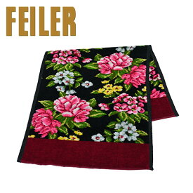 フェイラー ハンドタオル 37cm×80cm FEILER ピオニー ブラックボルドー(レッド) FEILER Chenille Guest Towel Piony Black Boldeau ギフト・のし可