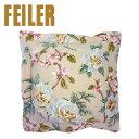 FEILER フェイラー クッションカバー バニラローズ Pillow Case Vanilla Rose【ギフト雑貨】【楽ギフ_包装】【楽ギフ_のし宛書】