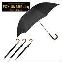 フォックスアンブレラズ FOX UMBRELLAS 傘 メンズ GM1 ポリッシュドハードウッドハンドル 長傘 選べる4色のハンドル♪ 【北海道・沖縄は別途540円加算】