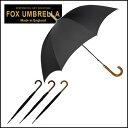 フォックスアンブレラズ FOX UMBRELLAS 傘 メンズ GT1 ポリッシュドハードウッドハンドル 長傘 選べるハンドル4色 【…