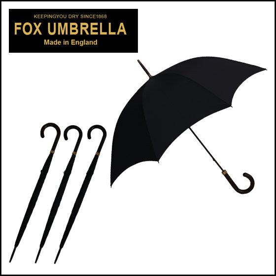 フォックスアンブレラズ FOX UMBRELLAS 傘 メンズ GT2 ベスト アソート メープル ハードウッドハンドル 長傘 選べるカラー♪【北海道・沖縄は別途540円加算】