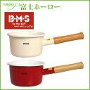 富士ホーロー B-M-Sシンプル ミルクパン 14cm レッド・ホワイト 片手鍋【楽ギフ_包装】【楽ギフ_のし宛書】ビームス
