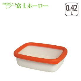 【ポイント5倍 3/5】■富士ホーロー オランジェシリーズ ORANGE オーブン可能!浅型角容器 S OG-S オレンジ ホーロー容器 ほうろう ギフト・のし可