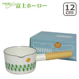 富士ホーロー デイリーウェア リーフ ミルクパン 12cm LF-12M 片手鍋 ほうろう ギフト・のし可