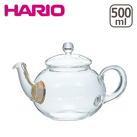 HARIO(ハリオ)ジャンピングティーポット 500ml 2人用 JP-2