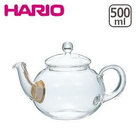 【Max1,000円OFFクーポン】HARIO(ハリオ)ジャンピングティーポット 500ml 2人用 JP-2