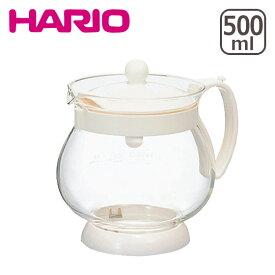 【Max1,000円OFFクーポン】HARIO(ハリオ)ジャンピングリーフポット 500ml ホワイト JPP-50W