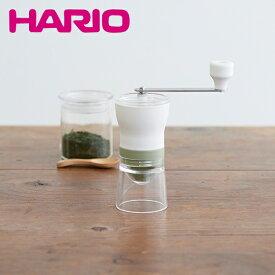 HARIO(ハリオ)お茶ミル・チャコ OMC-1-SG 粉末茶