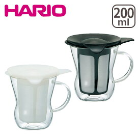 【Max1,000円OFFクーポン】HARIO(ハリオ)ワンカップティーメーカー 選べるカラー 茶こし付き!