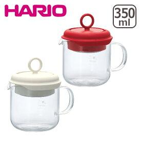 【ポイント5倍 12/1】HARIO(ハリオ)プルアップティーメーカー 選べるカラー