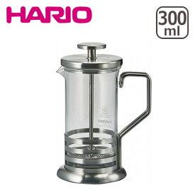 【Max1,000円OFFクーポン】HARIO(ハリオ)ハリオール・ブライトJ 2杯用 THJ-2-HSV ティーサーバー ギフト・のし可