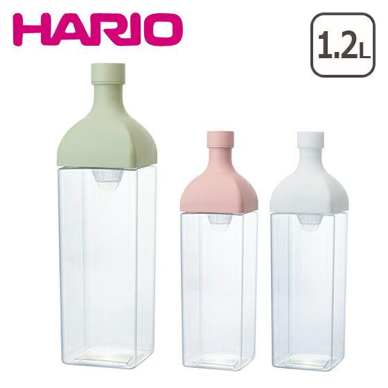 【Max1,000円OFFクーポン】HARIO(ハリオ) カークボトル 選べるカラー 1,200ml 水出しボトル ギフト・のし可