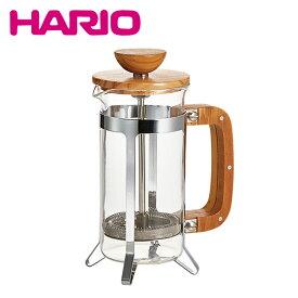 HARIO(ハリオ)カフェプレス・ウッド CPSW-2-OV 300ml(2杯用)ギフト・のし可