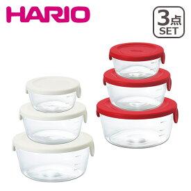 HARIO(ハリオ)耐熱ガラス製保存容器丸3個セット 選べるカラー