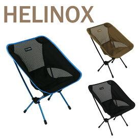 ヘリノックス チェアワン Helinox 折りたたみチェア Chair One