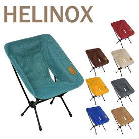 【Max1,000円OFFクーポン】ヘリノックス チェアワン ホーム Helinox 折りたたみチェア Chair コンフォートチェア