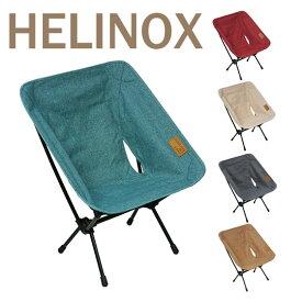 ヘリノックス チェアワン ホーム Helinox 折りたたみチェア Chair コンフォートチェア