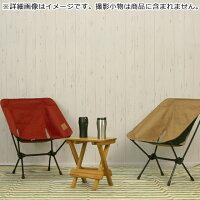 【Max1,000円OFFクーポン】ヘリノックスチェアワンホームHelinox折りたたみチェアChairコンフォートチェア