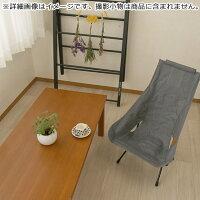 【Max1,000円OFFクーポン】ヘリノックスチェアツーホームHelinox折りたたみチェアChair