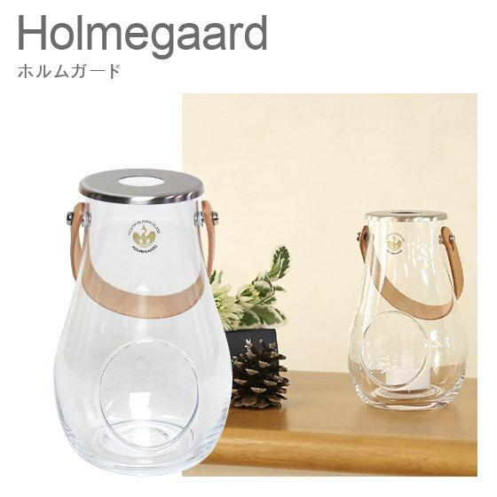 ホルムガード ランタン クリアー Sサイズ H16 4343502 アウトドアにも♪Holmegaard デザイン ウィズ ライト ギフト・のし可