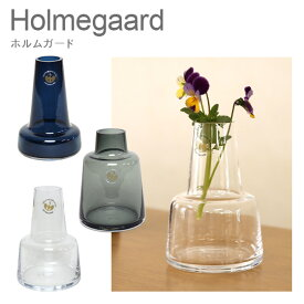 ホルムガード フローラ フラワーベース H12 ガラス花瓶 北欧 丸 シンプルデザイン Holmegaard ギフト・のし可