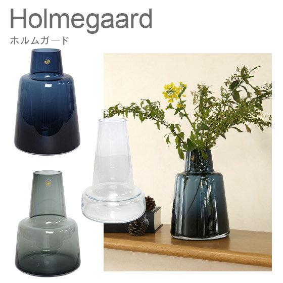ホルムガード フローラ 花瓶 花器 フラワーベース H24 選べるデザイン Holmegaard ギフト・のし可