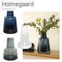【4時間5%OFFクーポン】ホルムガード フローラ フラワーベース 花瓶 花器 H24 選べるデザイン Holmegaard ギフト・の…