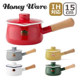 富士ホーロー IH対応 15cm ミルクパン フタ付き Solid 片手鍋 Honey Ware ハニーウェア レッド ホワイト グリーン ライトグレー マスタード ソリッド ギフト・のし可