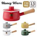 【ポイント5倍】Honey Ware(ハニーウェア)Solid 15cm ミルクパン(フタ付き) 片手鍋 レッド ホワイト グリーン 富士ホーロー[IH可能]ソ...