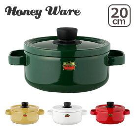 【Max1,000円OFFクーポン】富士ホーロー IH対応 両手鍋 20cm Honey Ware(ハニーウェア)Solid キャセロール レッド ホワイト グリーン マスタード ソリッド ギフト・のし可
