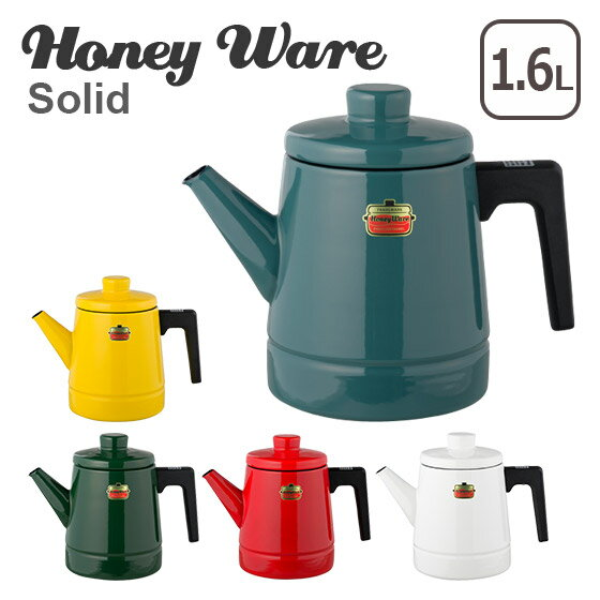 Honey Ware(ハニーウェア)Solid 1.6L コーヒーポット レッド イエロー ホワイト グリーン スモークブルー 富士ホーロー [IH可能]ソリッド【楽ギフ_包装】【楽ギフ_のし宛書】【北海道・沖縄は別途540円加算】