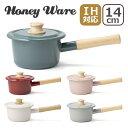 ポイント5倍!富士ホーロー Honey Ware ハニーウェア コットンシリーズ 14cmミルクパン 選べるカラー IH対応 ギフト・…