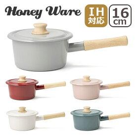 ポイント10倍!富士ホーロー Honey Ware ハニーウェア コットンシリーズ 16cmソースパン IH対応 ギフト・のし可