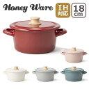 ポイント10倍!富士ホーロー Honey Ware ハニーウェア コットンシリーズ 18cm キャセロール 選べるカラー IH対応 ギフ…