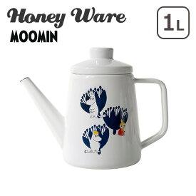 富士ホーロー 琺瑯 ドリップポット1.0L ムーミン&フラワーシリーズ Honey Ware ハニーウェア 北海道・沖縄は別途945円加算 ギフト・のし可