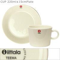 イッタラiittalaティーマ(TEEMA)コーヒーカップ&ソーサーセットホワイトマイカップita01-c001北欧フィンランド食器