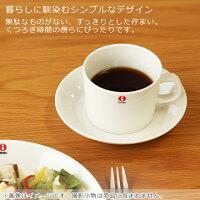 iittalaイッタラTEEMA(ティーマ)コーヒーカップ&ソーサーセットホワイト♪マイカップ♪ita01-c001