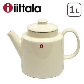 iittala イッタラ TEEMA(ティーマ) ティーポット 1L 蓋付 WHITE ギフト・のし可