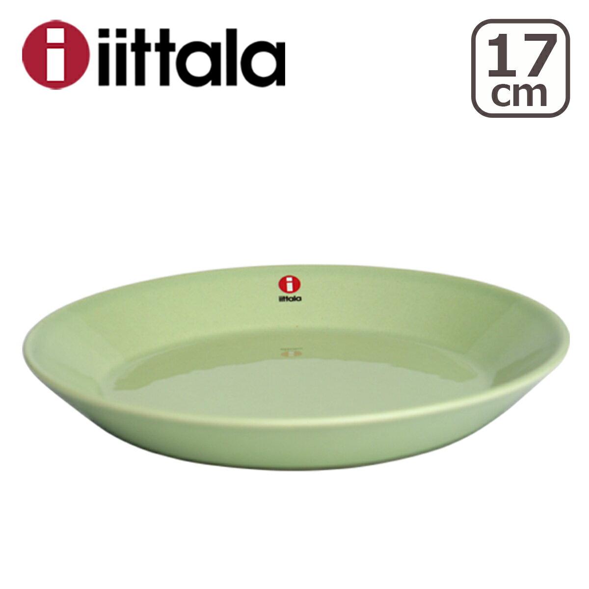 【4時間5%OFFクーポン】iittala イッタラ TEEMA(ティーマ) 17cm プレート セラドングリーン