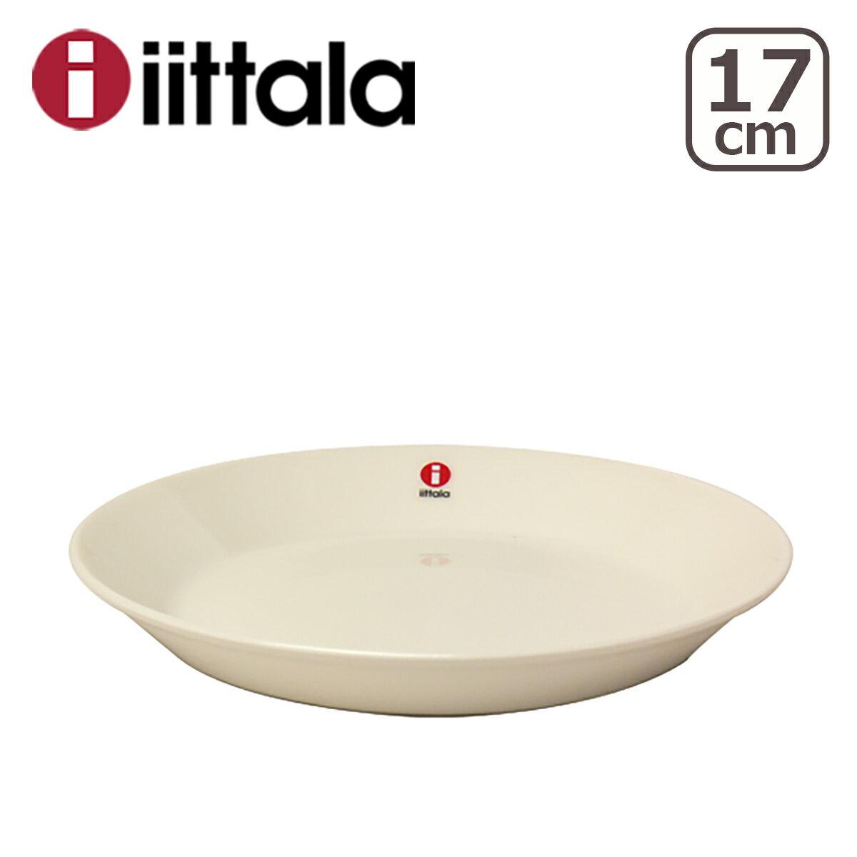 【Max1,000円OFFクーポン】イッタラ iittala ティーマ TEEMA 17cm プレート ホワイト 白皿 北欧 フィンランド 食器