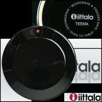 イッタラiittalaTEEMA(ティーマ)17cmプレート選べるカラーita12