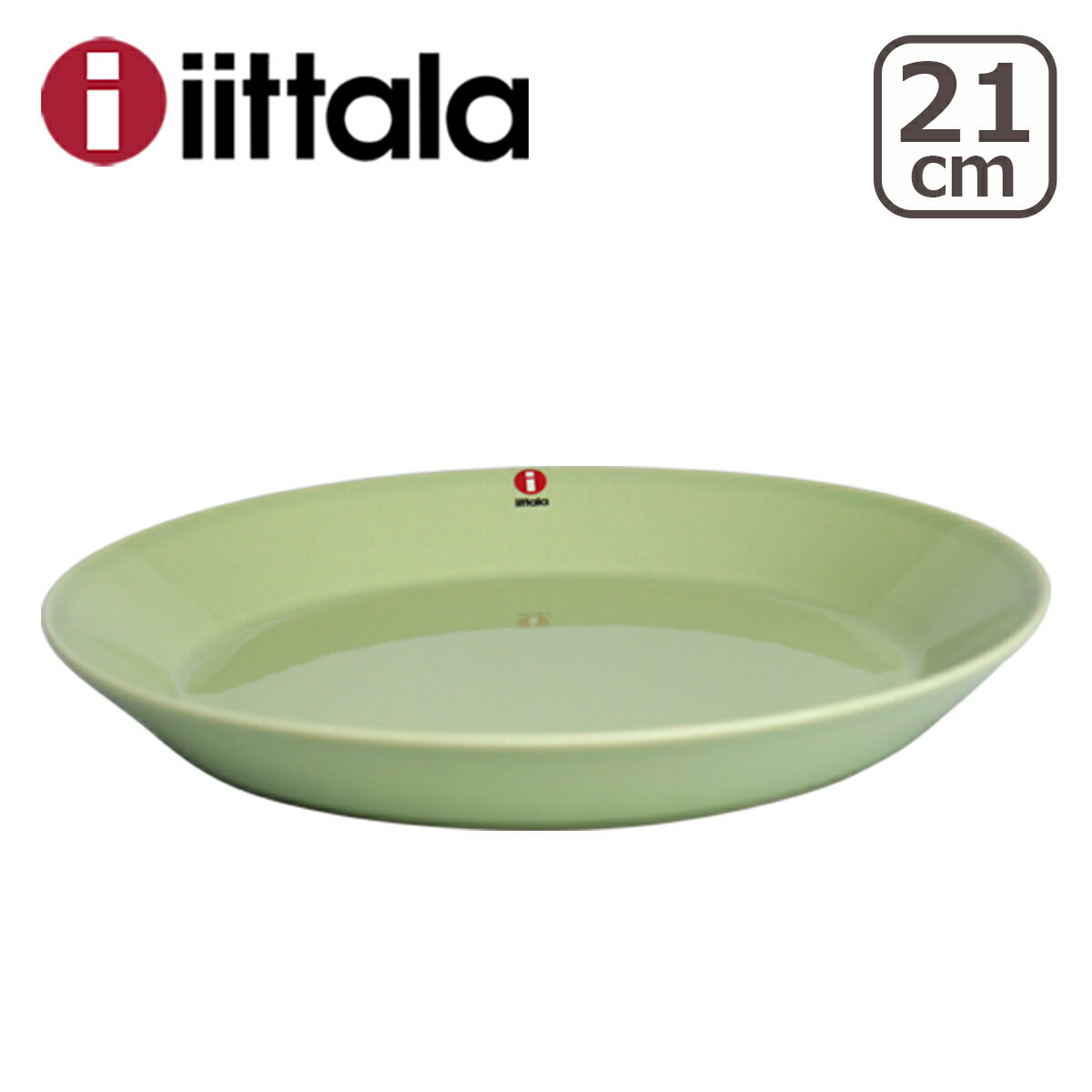 iittala イッタラ TEEMA(ティーマ) 21cm プレート 皿 セラドングリーン