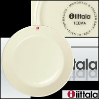 イッタラiittalaティーマTEEMA21cmプレート北欧フィンランド食器iittala(イッタラ)